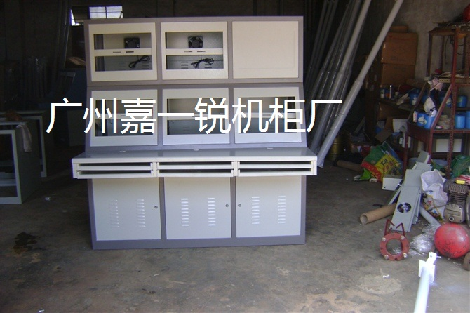 JYR-3x3控制台