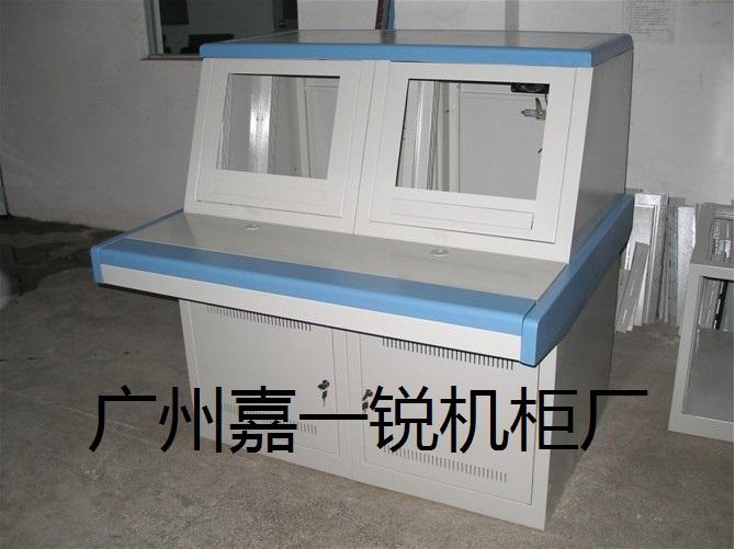 JYR-包边两联台