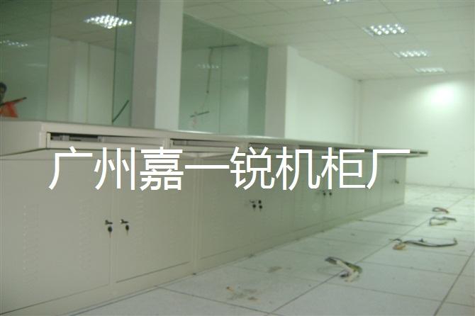 JYR-大型操作台