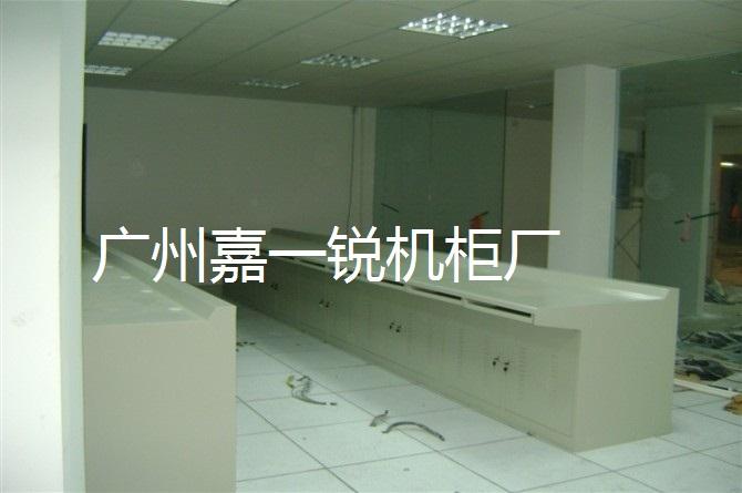 JYR-监控中心
