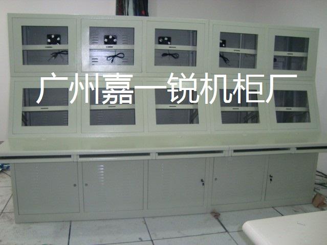 JYR-5X2控制台