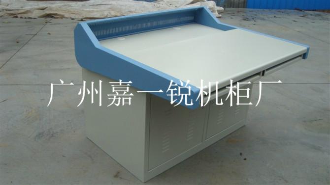JYR-两联平台