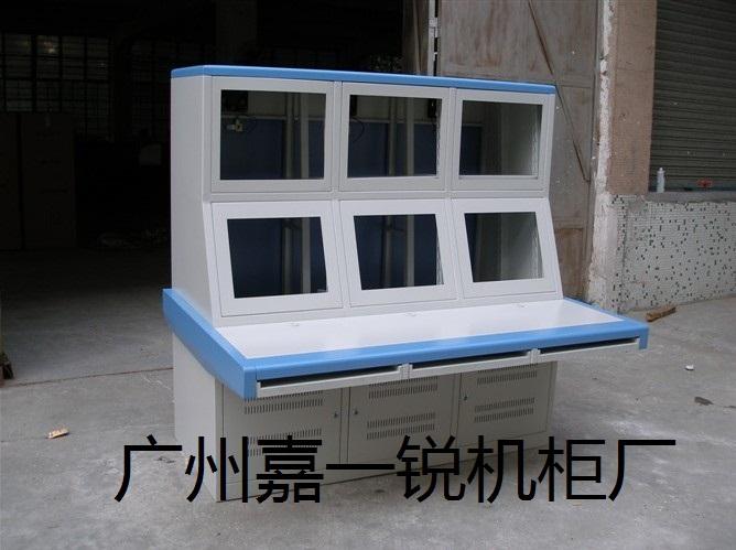 JYR-蓝色包边台